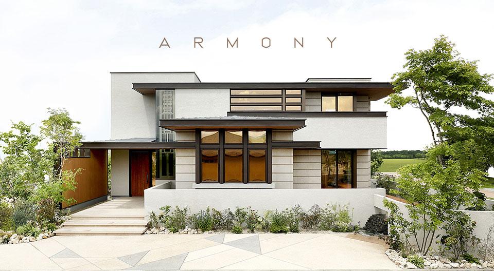 armony-01