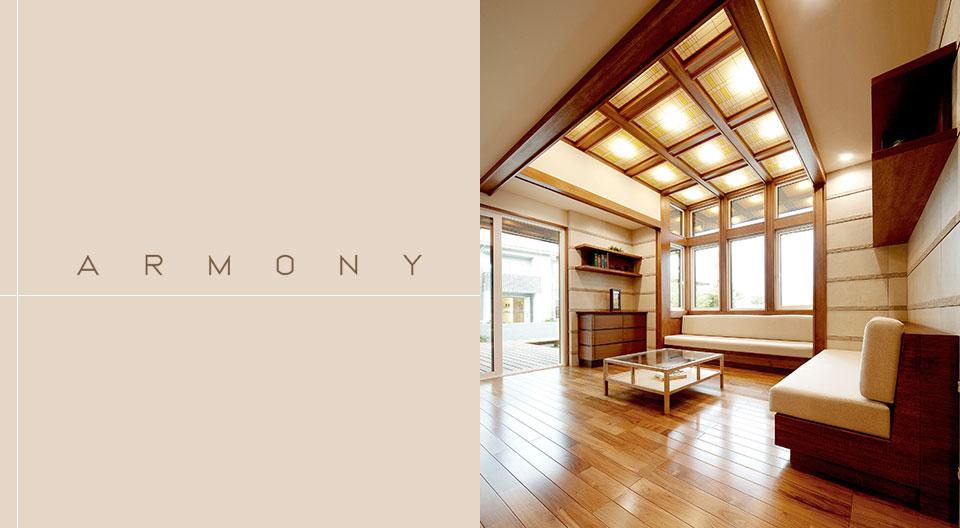 armony-04